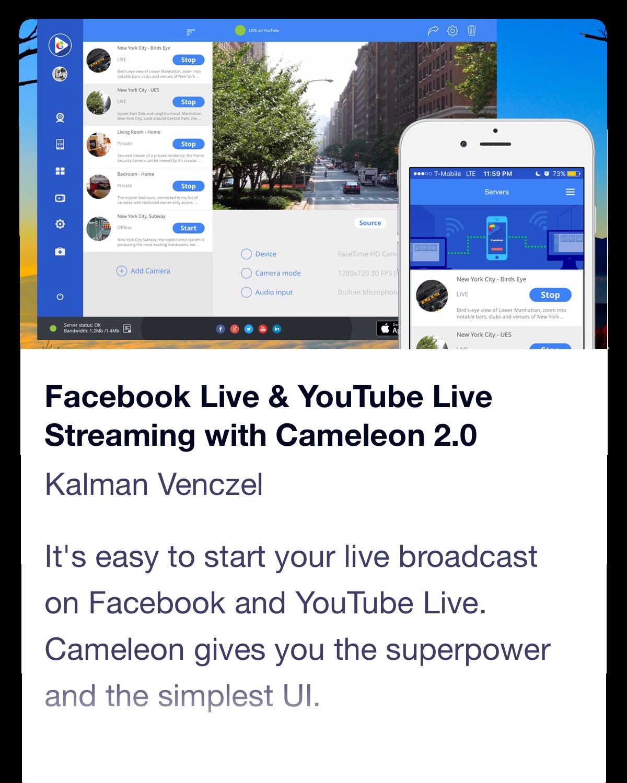 Live Streaming Software Cameleon. Live Bedroom Cam